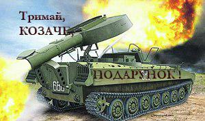Архів матеріалів - Козаки.UA-World of Tanks
